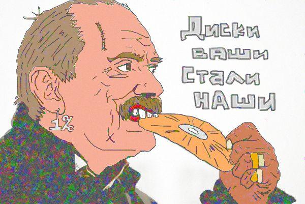 Карикатура: Золотые Грызет Орешки, C1