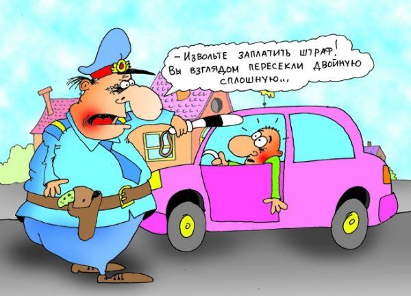 Карикатура: Нарушитель, Александр Хорошевский