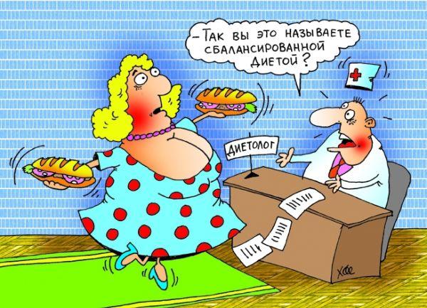Карикатура: Диета, Александр Хорошевский