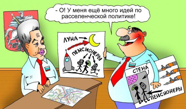 Карикатура, Александр Хоршевский