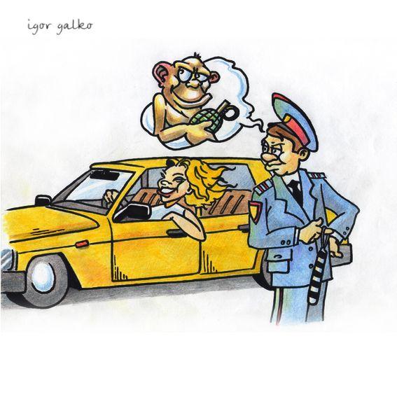 Смешные рисунки водителей за рулем, анимационная
