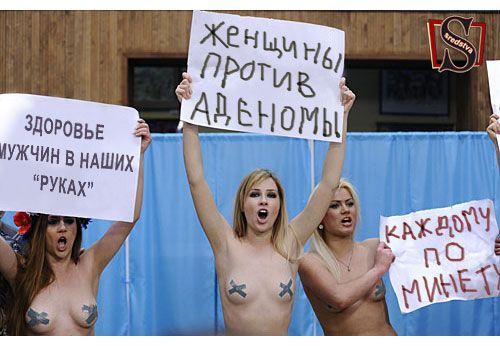 Карикатура: Женщины против аденомы!