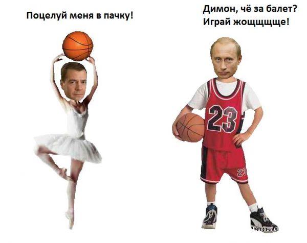 Карикатура: Димон, чё за балет?!, Валюша