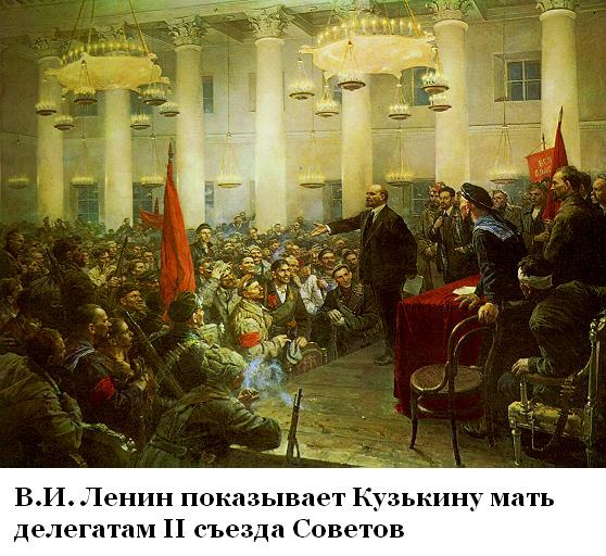Карикатура: Ленин и Кузькина мать, nikolushka