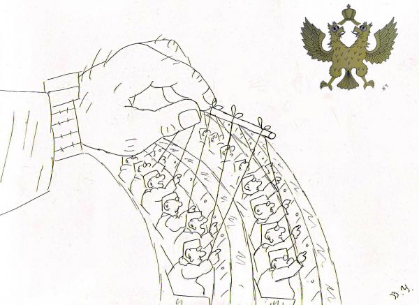 Карикатура: Верховна Рада Украины., владимир ву