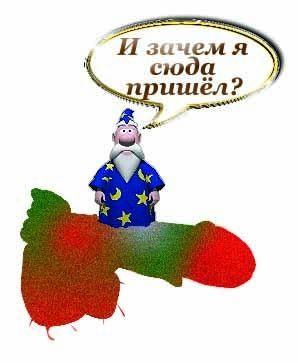 Карикатура: поиск, Шнапс