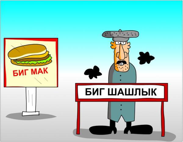 Карикатура: Биг, Дмитрий Бандура