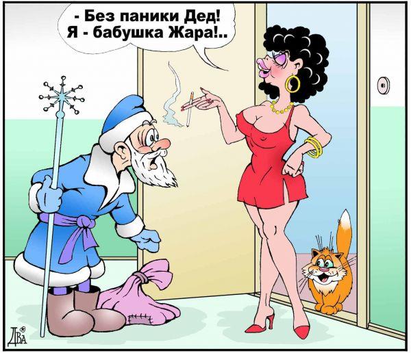 Карикатура: бабушка жара, виктор дидюкин