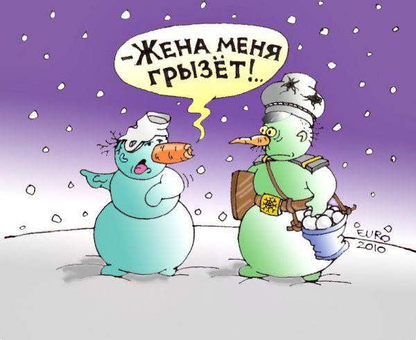 Карикатура: Жалоба