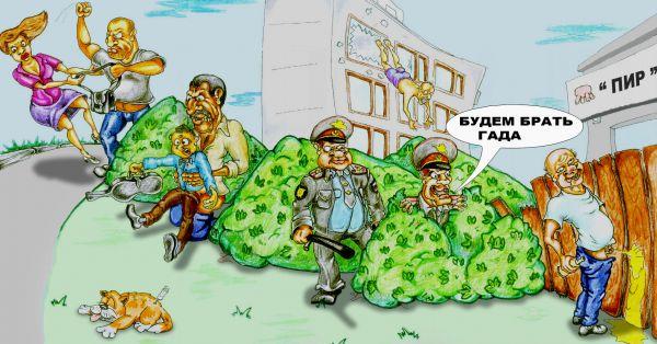 Карикатура: П.П.С., Дмитрий Субочев