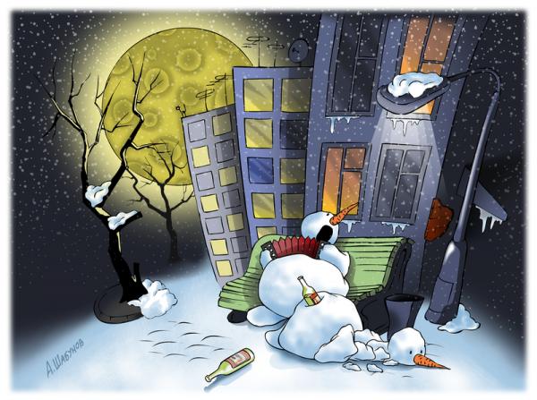 Карикатура: Лунная ночь, Александр Шабунов