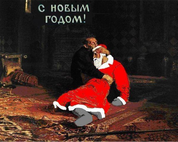 Карикатура: С Новым годом, nikolushka