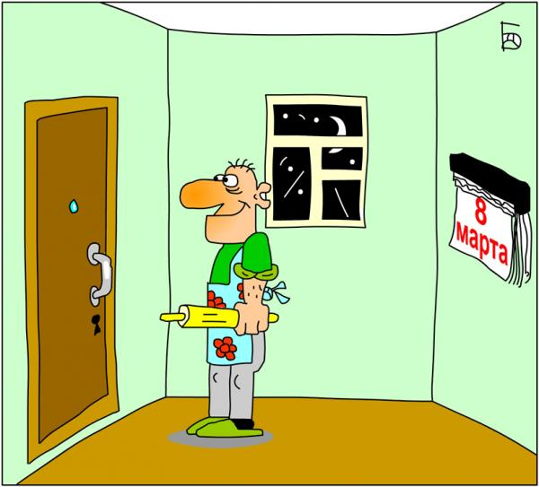 http://www.anekdot.ru/i/caricatures/normal/10/12/7/11.jpg