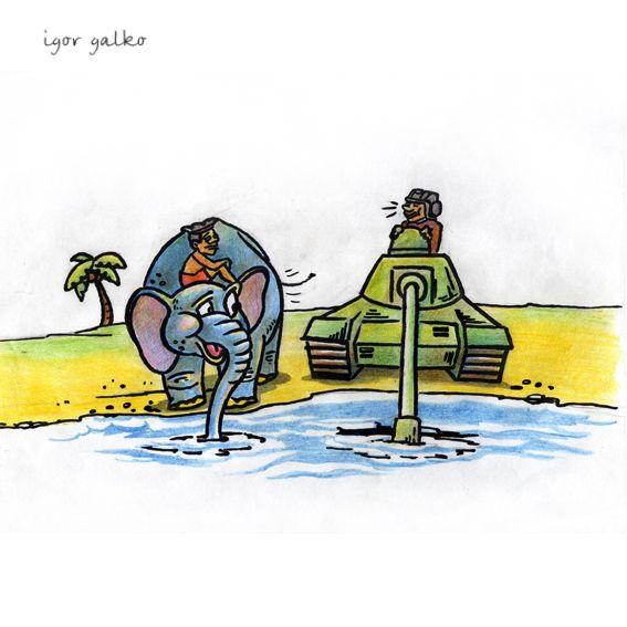 Карикатура: водопой, IgorHalko