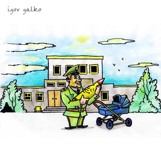Карикатура: забота, IgorHalko