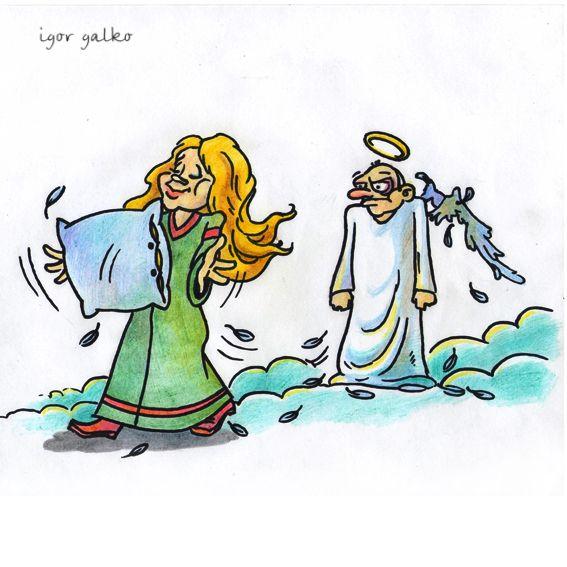 Карикатура: отодрали, IgorHalko