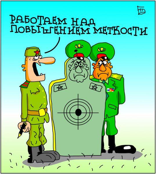 Страшных картинок, солдатские шутки в картинках