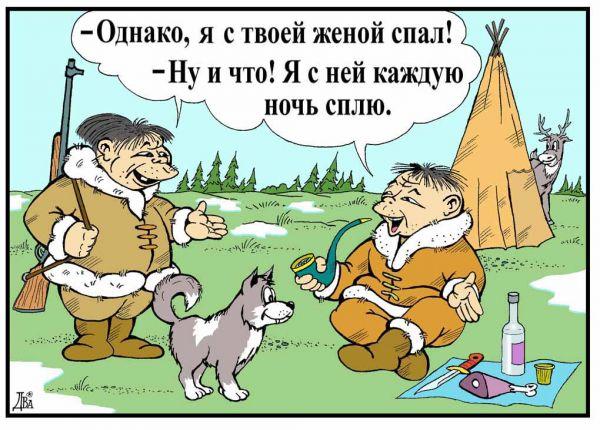 Карикатура: по закону тундры..., виктор дидюкин