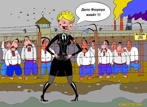 Карикатура: Белокурая бестия или план Малоросса, багдадский вор
