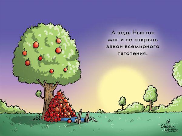 Карикатура, Антон Ангел