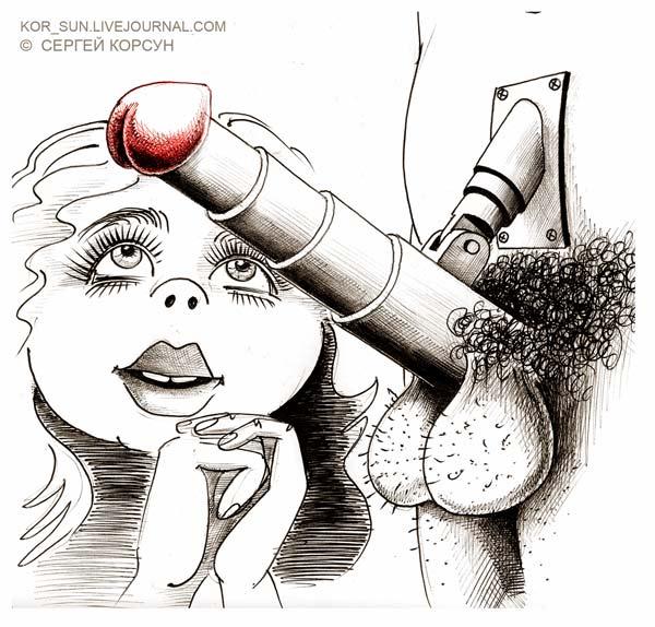Карикатура: гидравлика, Сергей Корсун