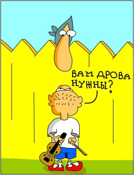 Карикатура: Дрова, Дмитрий Бандура