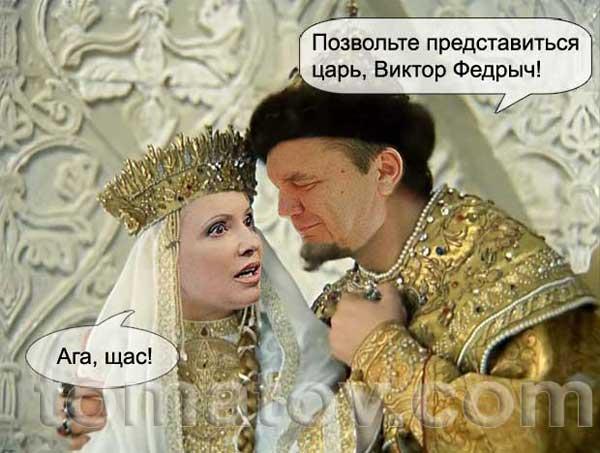 Карикатура: Виктор Федрыч меняет проффесию, Томатов