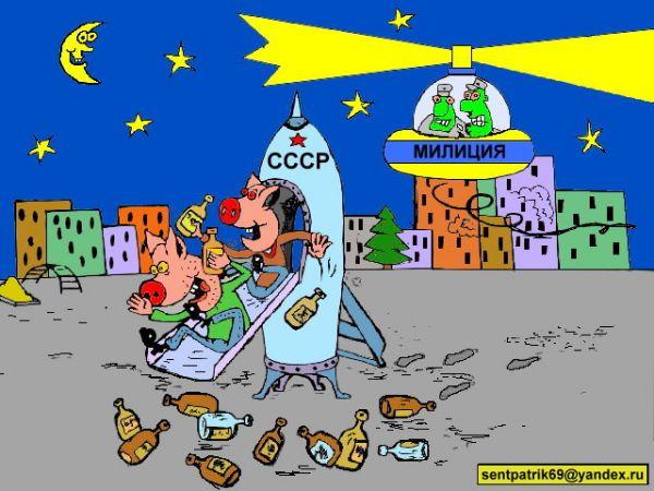 Карикатура: Обратная сторона луны, багдадский вор