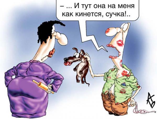 Карикатура: Алиби, Андрей Бузов