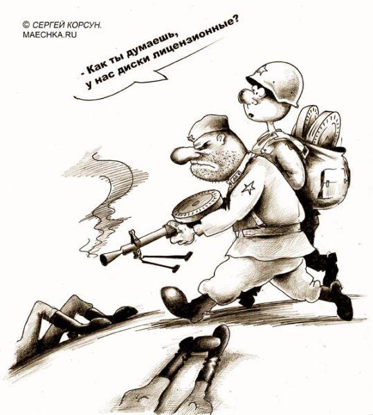http://www.anekdot.ru/i/caricatures/normal/10/2/25/15.jpg
