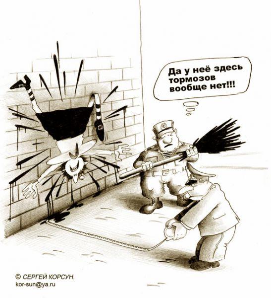 Карикатура: ДТП, Сергей Корсун