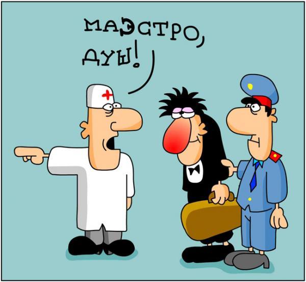 Карикатура: Маэстро, Дмитрий Бандура