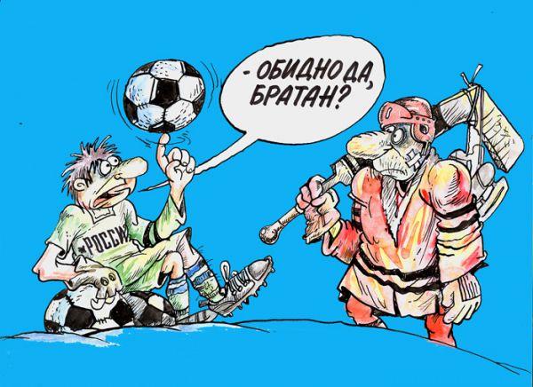 Карикатура: Обидно!, Избасаров Бауржан