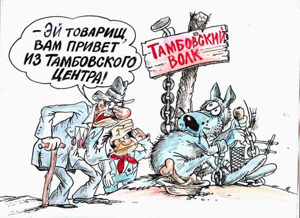 Карикатура: Привет !, Избасаров Бауржан