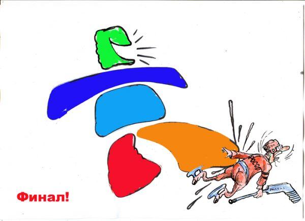 Карикатура: Великий позор!, Избасаров Бауржан