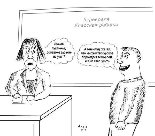 Карикатура, Семёныч