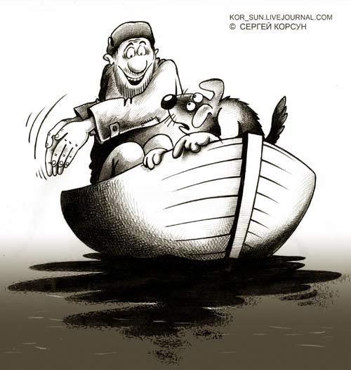 Карикатура: гуманист, Сергей Корсун