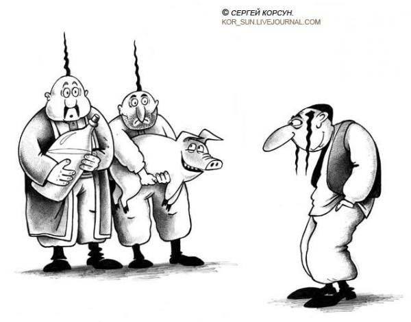 http://www.anekdot.ru/i/caricatures/normal/10/2/6/6.jpg