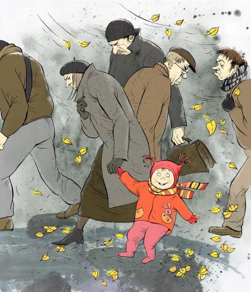 Карикатура: Хмурая осень, Ольга Громова
