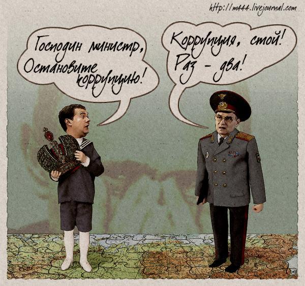 Песков отказался комментировать новую военную доктрину Украины: Такого утвержденного документа нет - Цензор.НЕТ 9023