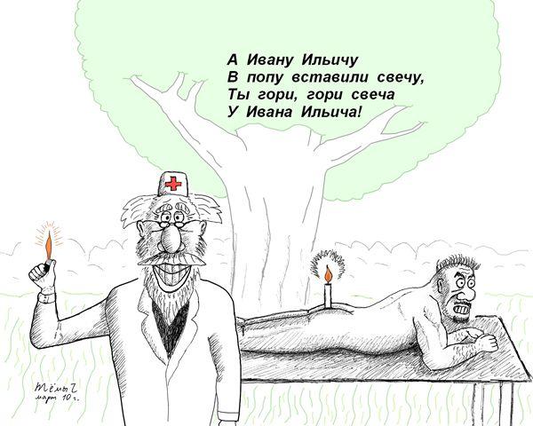 https://www.anekdot.ru/i/caricatures/normal/10/3/10/1268249141.jpg
