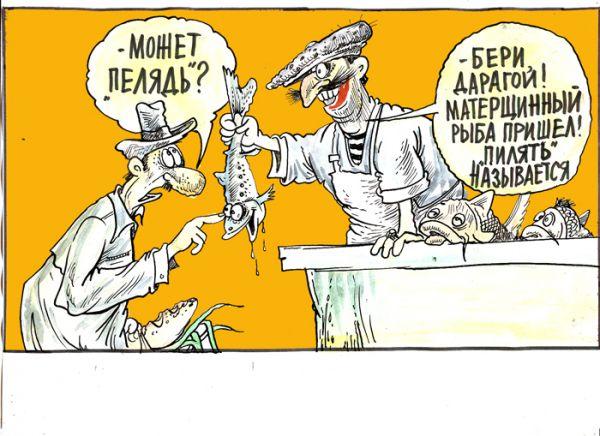 Карикатура: Убить лингвиста, Избасаров Бауржан