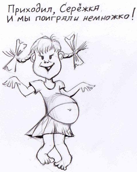 Карикатура: Доигрались, Трякшин Валерий