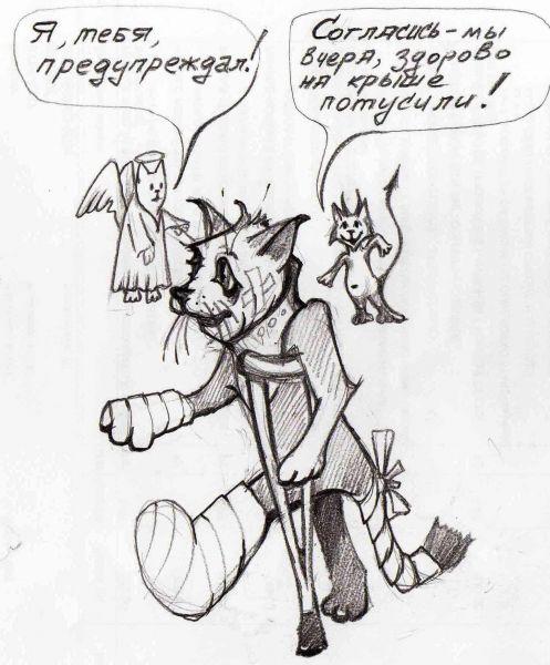 Карикатура: Март, Трякшин Валерий