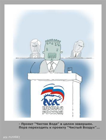 Карикатура: Допетрили., pomarki
