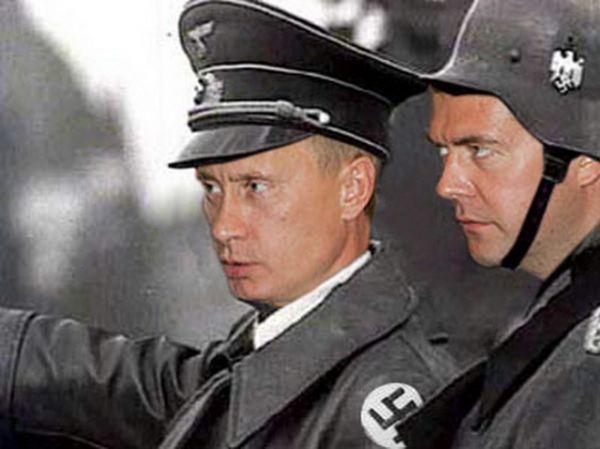 Из музея Санкт-Петербурга изъяли картину с изображением Путина и Медведева в женском белье - Цензор.НЕТ 1418