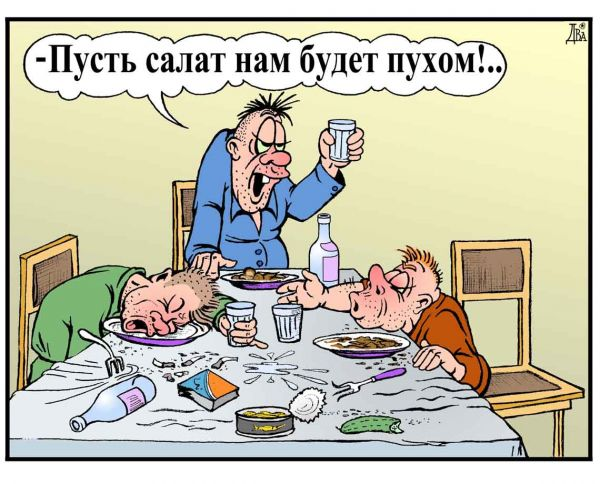 Карикатура: одноквасники.ru, виктор дидюкин