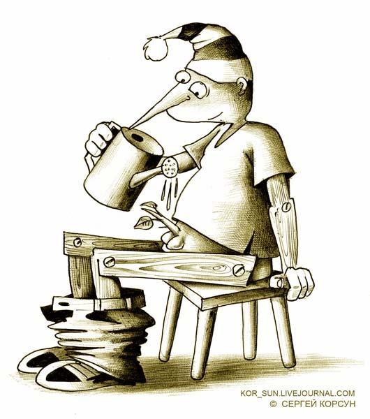 Карикатура: полив, Сергей Корсун