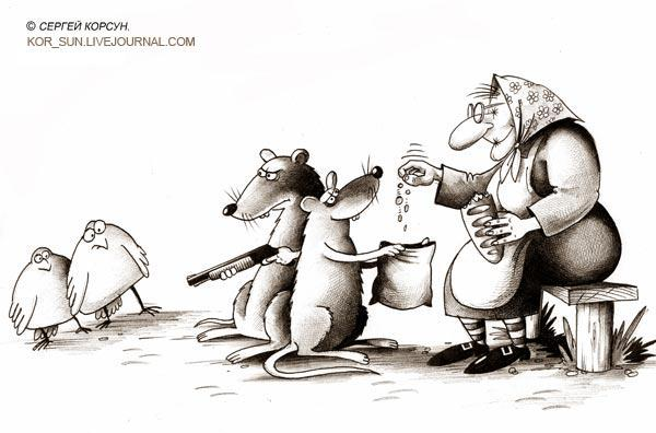 Карикатура: рэкет, Сергей Корсун