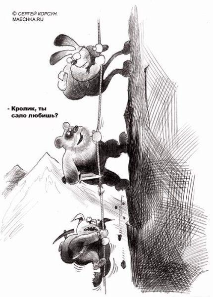 Карикатура: сало, Сергей Корсун
